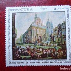 Sellos: *CUBA, 1970, OBRAS DEL MUSEO NACIONAL, YVERT 1420. Lote 278407238