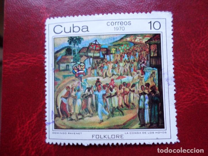 *CUBA, 1970, PINTURAS, FOLKLORE, YVERT 1446 (Sellos - Extranjero - América - Cuba)