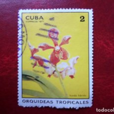 Sellos: *CUBA, 1971, ORQUIDEAS TROPICALES, YVERT 1500. Lote 278409348