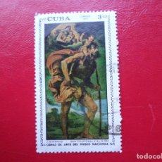 Sellos: *CUBA, 1971, OBRAS DEL MUSEO NACIONAL, SAN CRISTOBAL Y EL NIÑO, YVERT 1521. Lote 278410003