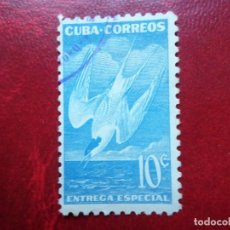 Sellos: *CUBA, 1953, YVERT 17 EXPRES. Lote 278475903
