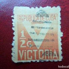Sellos: *CUBA, 1942, SELLO DE BENEFICENCIA YVERT 6. Lote 278476158