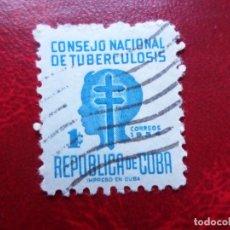 Sellos: *CUBA, 1954, SELLO DE BENEFICENCIA, YVERT 22. Lote 278476543