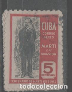 LOTE Z2-SELLO CUBA (Sellos - Extranjero - América - Cuba)