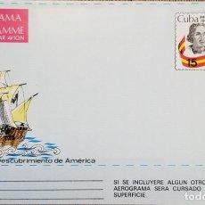 Sellos: O) 1982 CUBA, AEROGRAMA, DESCUBRIMIENTO DE AMÉRICA, CRISTÓBAL COLÓN, XF. Lote 279338323