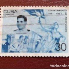 Sellos: CUBA 1967 - USADO. Lote 287345153
