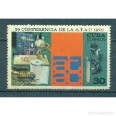 Sellos: 1632 CUBA 1970 MNH THE 39TH A.T.A.C. - SUGAR TECHNICIANS ASSOCIATIONS CONFERENCE. Lote 287499483