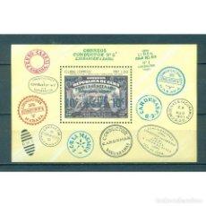Sellos: 3158 CUBA 1987 MNH THE 150TH ANNIVERSARY OF THE CUBAN RAILWAY. Lote 287501928