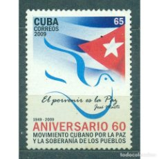 Sellos: 5310 CUBA 2009 MNH THE 60TH ANNIVERSARY OF THE PEACE & SOVEREIGNTY. Lote 287503603