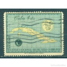 Sellos: 579 CUBA 1958 U THE STAMP DAY AND THE NATIONAL PHILATELIC EXHIBITION, HAVANA. Lote 287503943