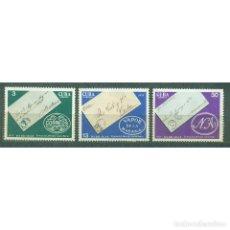 Sellos: 2049-2 CUBA 1973 NG STAMP DAY. Lote 287513313
