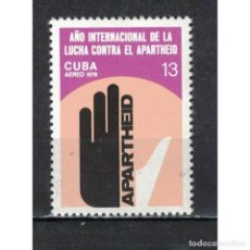 Sellos: 2350 CUBA 1978 MNH INTERNATIONAL ANTI-APARTHEID YEAR. Lote 287513433