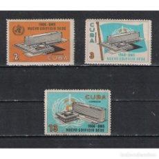 Sellos: 1174-2 CUBA 1966 MNH THE INAUGAURATION OF W.H.O. HEADQUARTERS, GENEVA. Lote 287513278