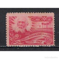 Sellos: 218 CUBA 1948 NG INTERNATIONAL LEPROSY RELIEF CONGRESS, HAVANA. Lote 287513763