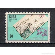 Sellos: 1966 CUBA 1974 NG THE 100TH ANNIVERSARY OF U.P.U. Lote 287514183