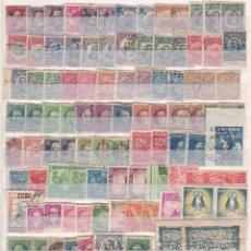 Sellos: INTERESANTE LOTE DE 175 SELLOS DE CUBA DESDE CLASICOS HASTA LOS AÑOS 40, MATASELLADOS. Lote 288363568