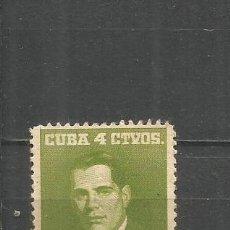 Sellos: CUBA YVERT NUM. 476 USADO. Lote 288704928