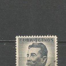 Sellos: CUBA YVERT NUM. 479 USADO. Lote 288705063