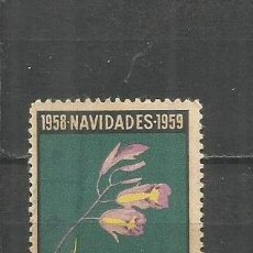 Sellos: CUBA YVERT NUM. 496 USADO. Lote 288705323