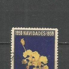 Sellos: CUBA YVERT NUM. 497 USADO. Lote 288705393