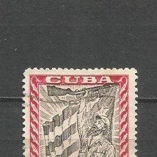 Sellos: CUBA YVERT NUM. 498 USADO. Lote 288705448