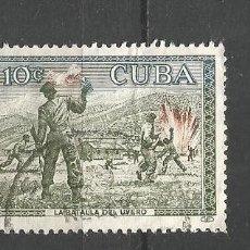 Sellos: CUBA YVERT NUM. 522 USADO. Lote 288705663
