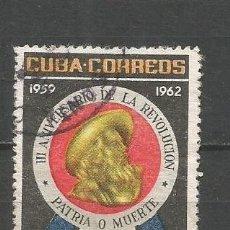 Sellos: CUBA YVERT NUM. 584 USADO. Lote 288706433