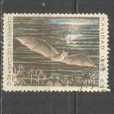 Sellos: CUBA YVERT NUM. 652 USADO. Lote 288706963