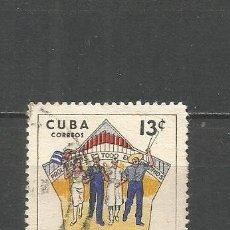 Sellos: CUBA YVERT NUM. 668 USADO. Lote 288707103