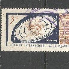 Sellos: CUBA YVERT NUM. 669 USADO. Lote 288707198