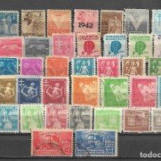 Sellos: COLECCION DE CUBA DE SERIES SEMIPOSTALES Y SOBRE TASA POSTAL DESDE 1938 A 1958. Lote 289369508
