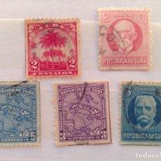 Sellos: LOTE SELLOS CUBA ERROR DENTADO. Lote 289730428