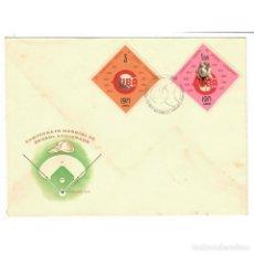 Sellos: CUBA 1971 FDC WORLD AMATEUR BASEBALL CHAMPIONSHIPS - SPORT, BASEBALL. Lote 289949663
