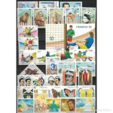 Sellos: ⚡ DISCOUNT CUBA 1997 CUBA 1997 - FULL YEAR SET MNH - FULL YEAR. Lote 289961388
