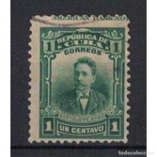 Sellos: ⚡ DISCOUNT CUBA 1910 POLICIES - PERFORATION SHIFT NG - STATE LEADERS, ERRORS. Lote 289961408