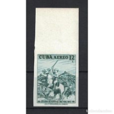 Sellos: ⚡ DISCOUNT CUBA 1958 THE 100TH ANNIVERSARY OF THE BIRTH OF GENERAL J. M. GOMEZ - RRR MNH - I. Lote 289961413
