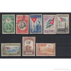 Sellos: ⚡ DISCOUNT CUBA 1950 1951 THE 100TH ANNIVERSARY OF THE CUBAN FLAG U - FLAGS. Lote 289961418