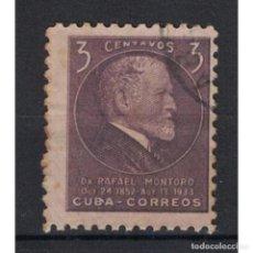 Sellos: ⚡ DISCOUNT CUBA 1953 THE 100TH ANNIVERSARY OF THE BIRTH OF MONTORO, STATESMAN U - STATE LEAD. Lote 289961443