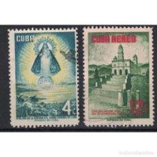 Sellos: ⚡ DISCOUNT CUBA 1956 THE VIRGIN OF CHARITY, EL COBRO U - RELIGION. Lote 289961463