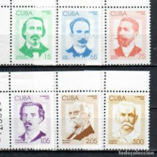 Sellos: 3903 CUBA 1996 MNH INDEPENDENCE FIGHTERS. Lote 293380188