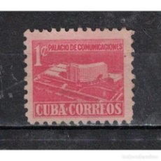 Sellos: 34 CUBA 1957 NG TAX FOR THE OF TUBERCOLOSIS FUND. Lote 293390133