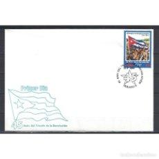 Sellos: KPD4588 CUBA 2004 THE 45TH ANNIVERSARY OF THE REVOLUTION. Lote 293391683
