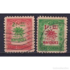 Sellos: 302-2 CUBA 1951 U CHRISTMAS GREETINGS. Lote 293400288