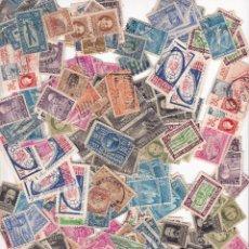 Sellos: ST- CUBA. GRAN LOTE 350 SELLOS USADOS ANTIGUOS. Lote 294479263