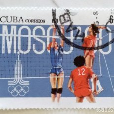 Sellos: SELLO DE CUBA 6 C - 1979 - OLIMPIADA MOSCU - USADO SIN SEÑAL DE FIJASELLOS. Lote 295040103
