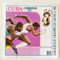 Sellos: SELLO DE CUBA 10 C - 1980 - OLIMPIADA MOSCU - USADO SIN SEÑAL DE FIJASELLOS. Lote 295040743