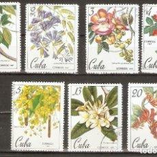 Sellos: CUBA. 1967. FLORES. Lote 295591228