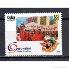 Sellos: ⚡ DISCOUNT CUBA 2010 U.J.C. CONGRESS MNH - THE ORGANIZATION. Lote 296026703