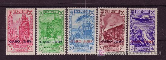 CABO JUBY BENEFICENCIA 12/17** - AÑO 1943 - HISTORIA DEL CORREO (Sellos - España - Dependencias Postales - Beneficencia)