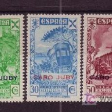 Sellos: CABO JUBY BENEFICENCIA 12/17** - AÑO 1943 - HISTORIA DEL CORREO. Lote 25667421